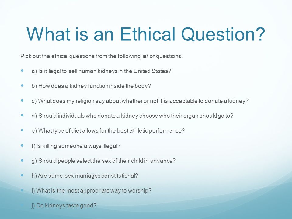 how to answer an ethical question