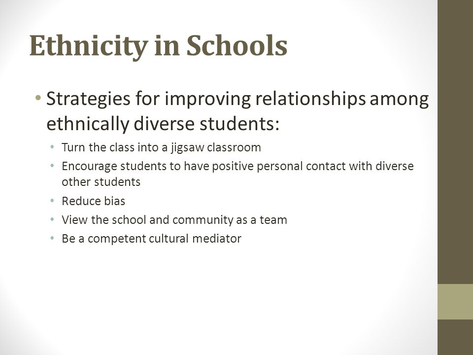 effective communication and relationships in a diverse school If family members of culturally diverse students experienced school difficulties   collaborative relationships work best when parity exists between members of the   efforts must be undertaken to communicate effectively with these persons.