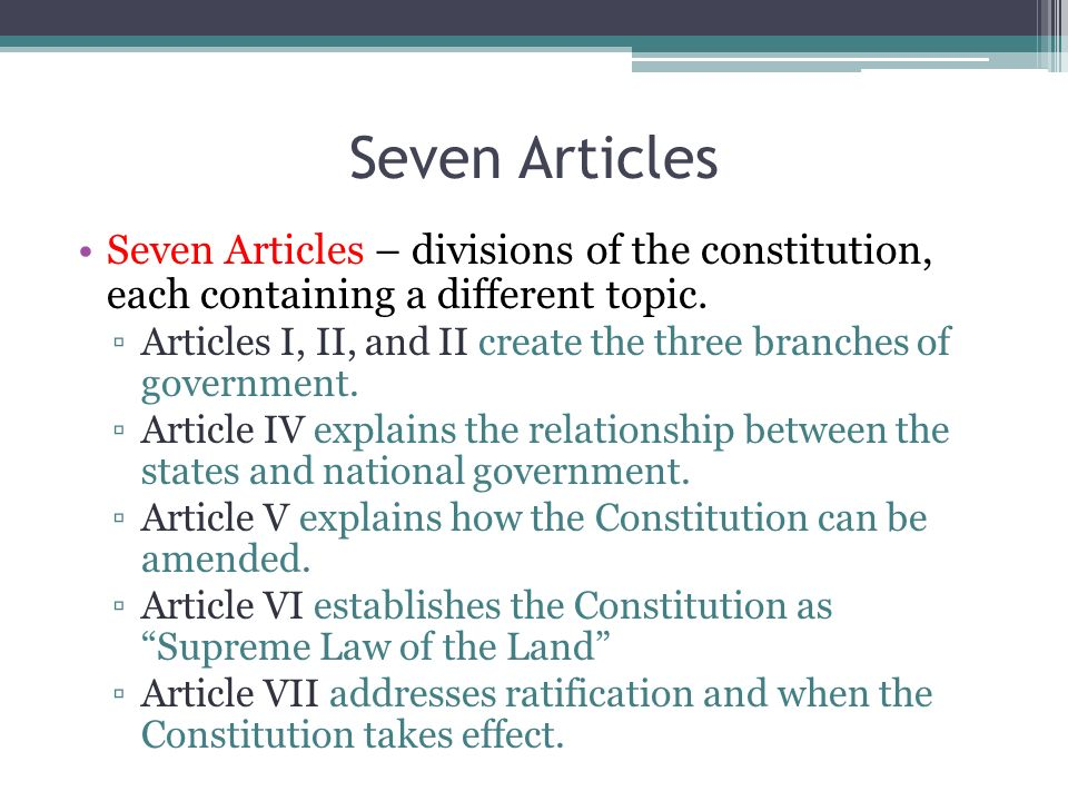 article vii for the particular you constitution