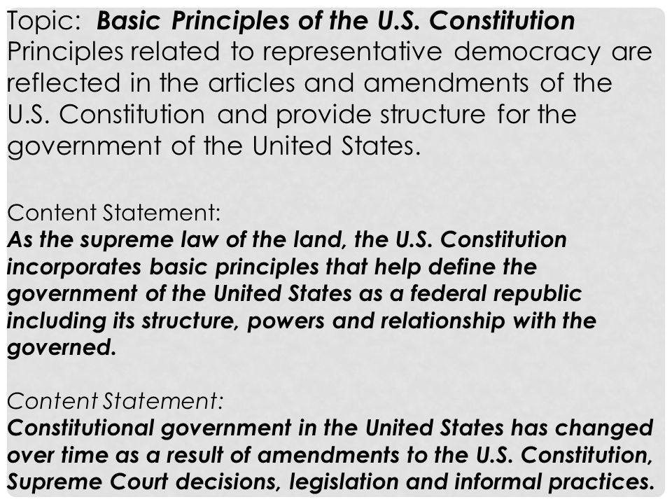 Topic: Basic Principles of the U.S. Constitution