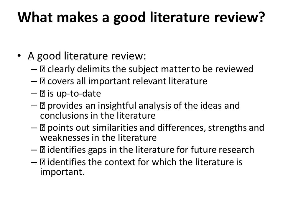 what makes literature good Writing a good essay may sound like an intimidating task, but it doesn't have to be adam kissel's article on what makes a good essay gives you the advice you need to win over your reader and improve your chances of writing a successful essay whether you need to write an admission or scholarship.