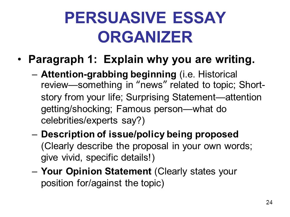 make a living essay foundation