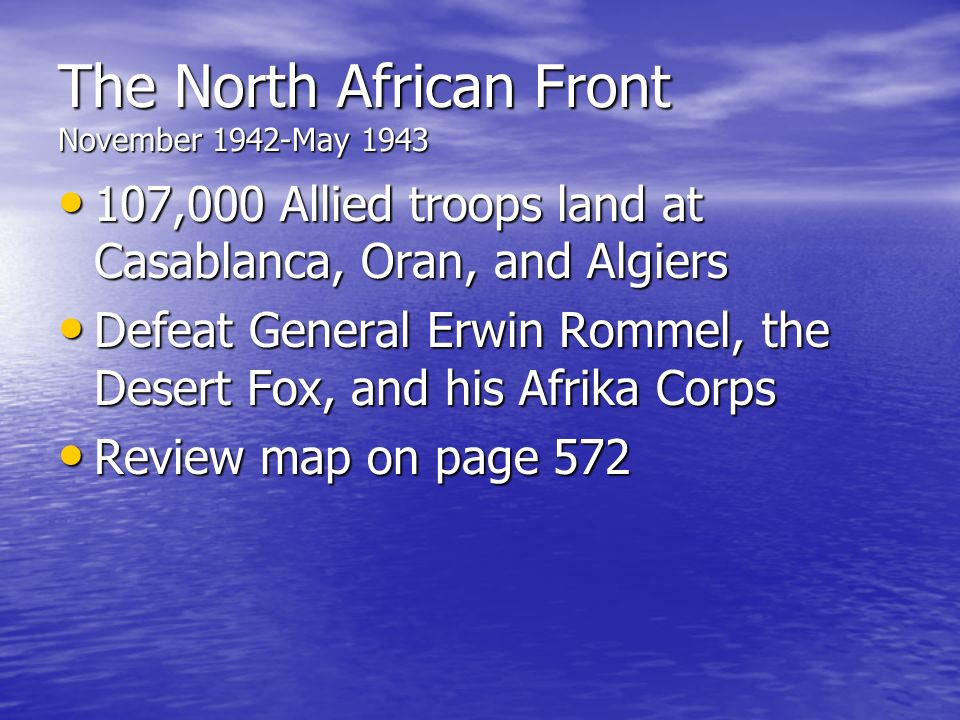The North African Front November 1942-May 1943
