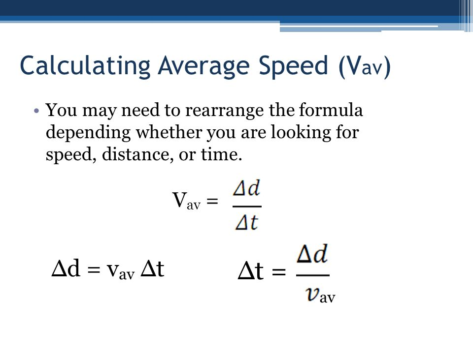 how to find average speed formula