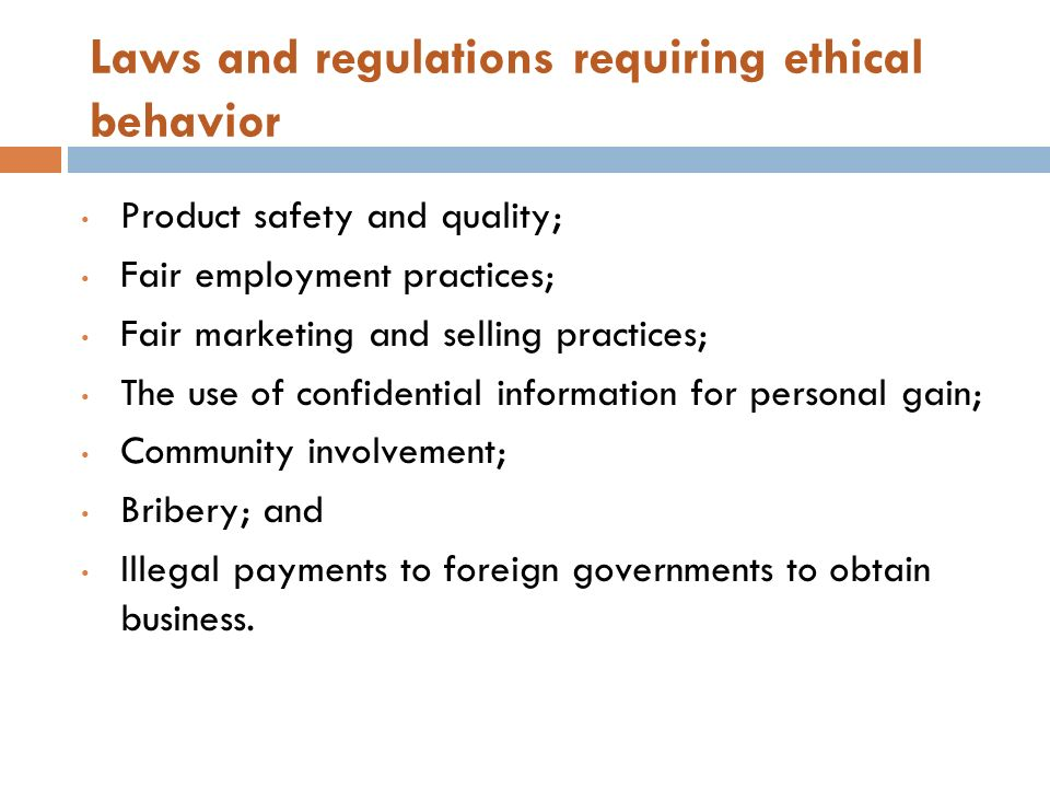 Laws and regulations requiring ethical behavior