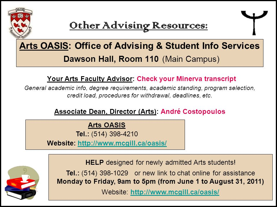 Other Advising Resources: