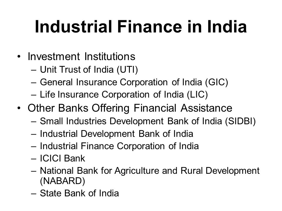 thesis on unit trust of india In a competitive world reputations are pages of history excellence is currency in demand  about us : unit trust of india investment advisory services limited (uti-ias), a company registered under the companies act, 1956, was established in 1988 as a wholly owned subsidiary of erstwhile unit trust of india (uti), the statutory corporation.