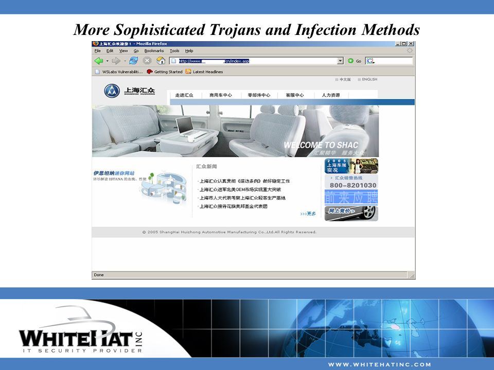 More Sophisticated Trojans and Infection Methods