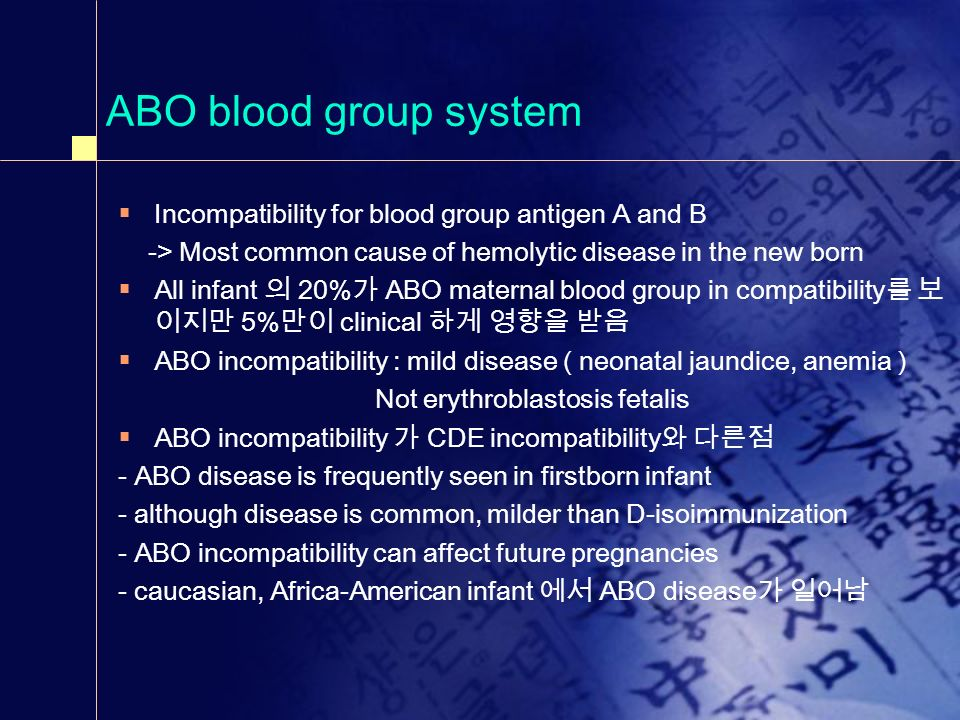 ABO blood group system Incompatibility for blood group antigen A and B