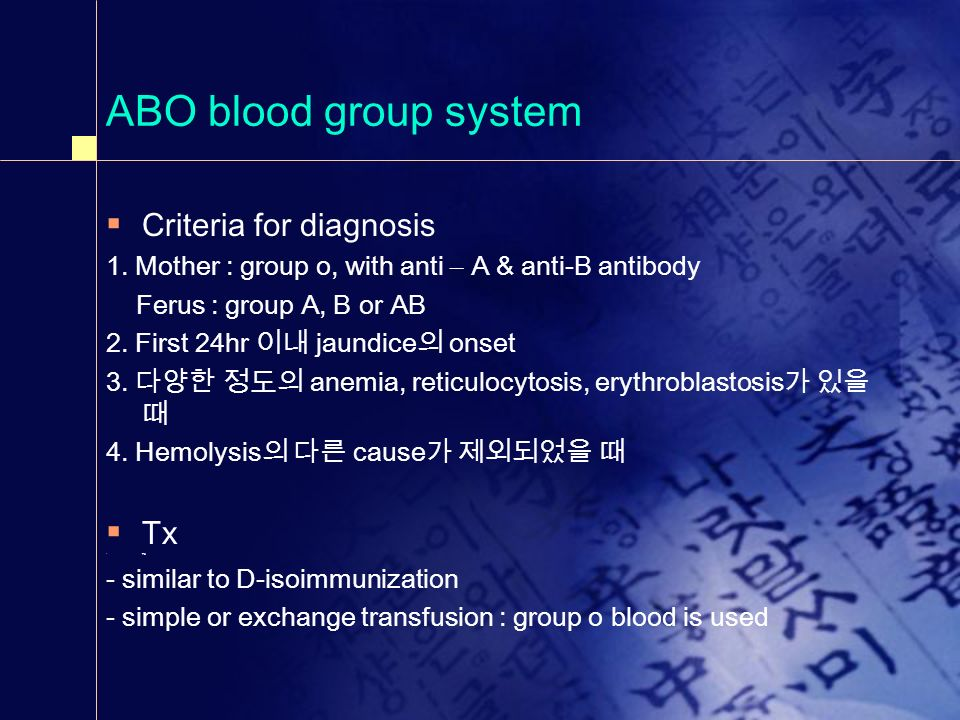 ABO blood group system Criteria for diagnosis Tx