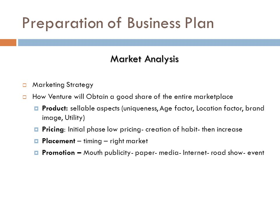Preparing a good business plan