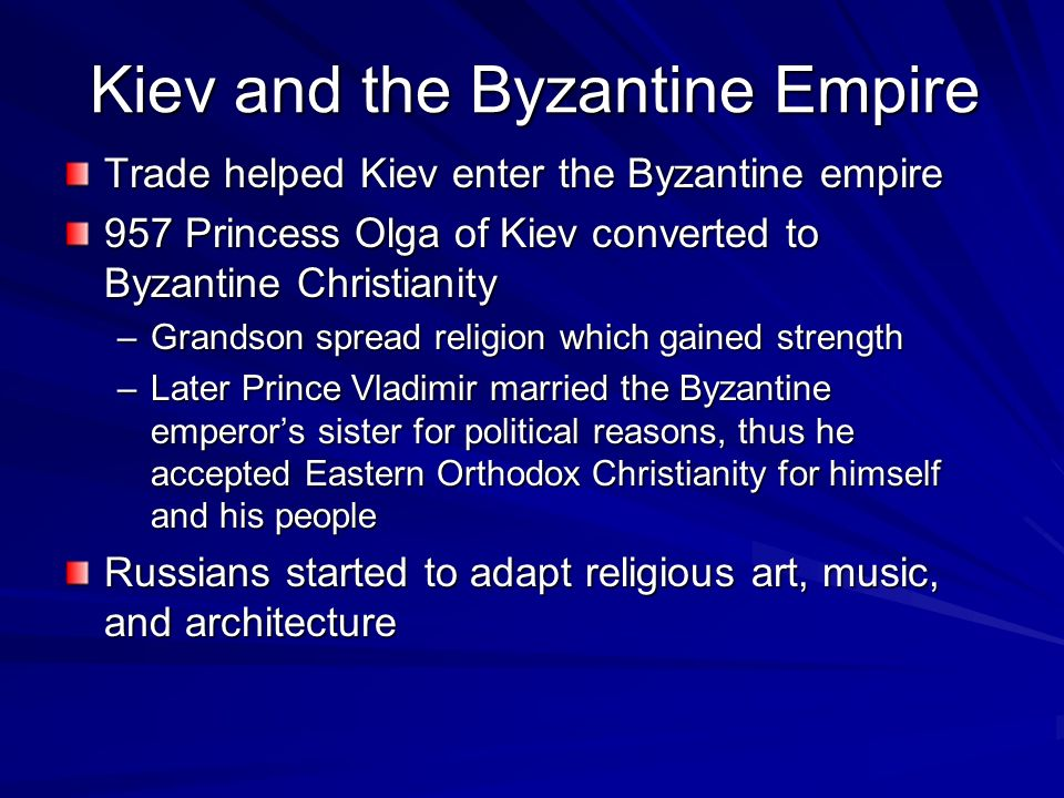 Kiev and the Byzantine Empire
