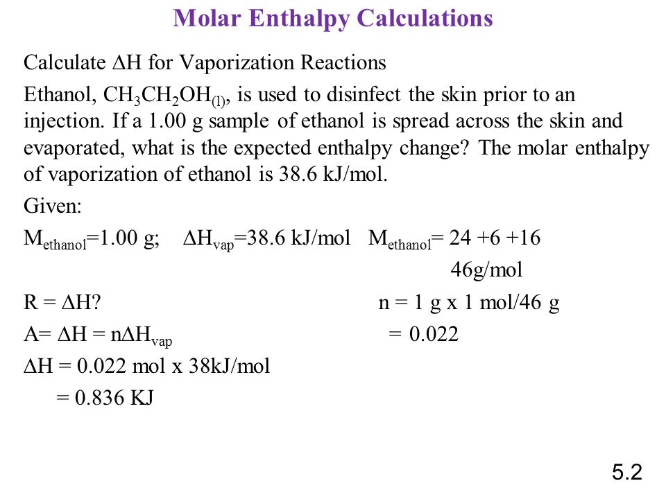 how to make methanol equation