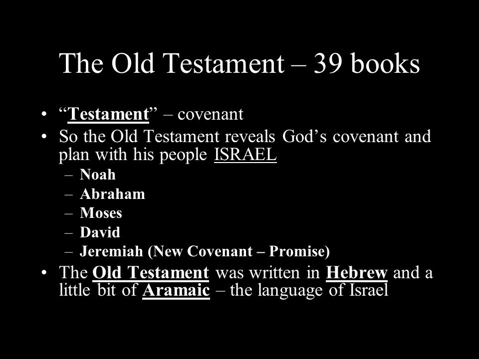 Which Books Of The Bible Were Written In Aramaic