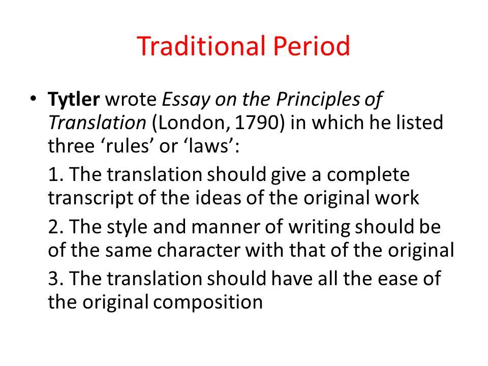 translate essays