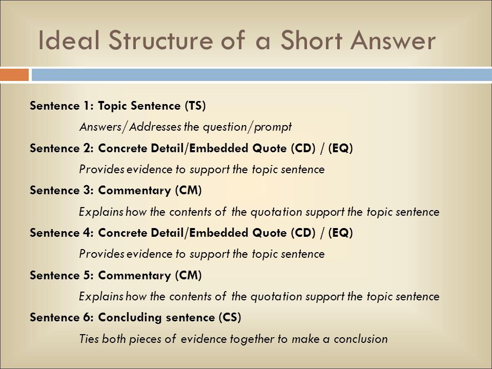 how to prepare for short answer questions
