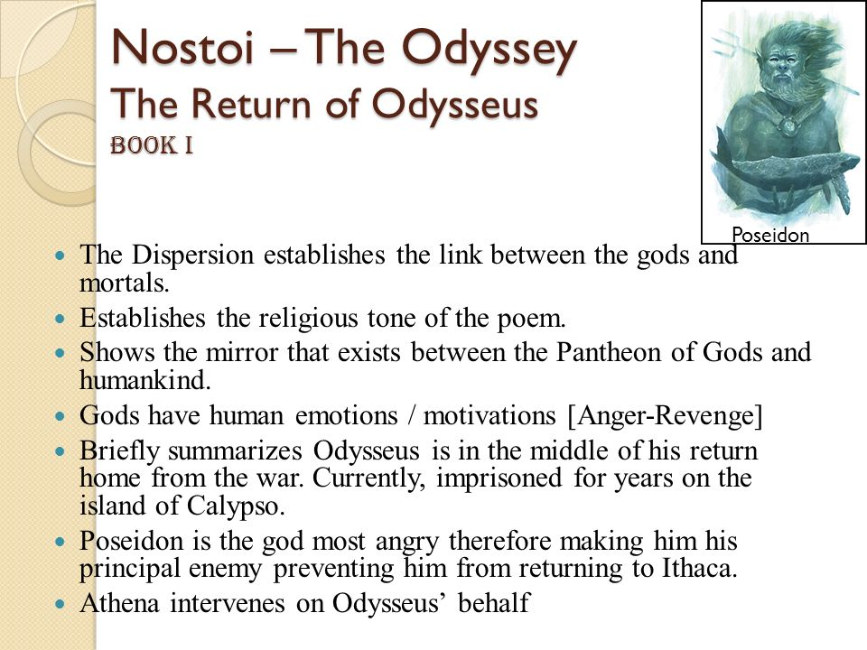 the relation between odysseus and telemachos in homers poem If that's true, then i encourage you to open it again and reexamine homer's account for its lessons in manliness if you have never read the odyssey, treat yourself to it you can select a translation that fits your tastes – if you want the beauty and poetry of the tale, i suggest robert fagles's excellent.