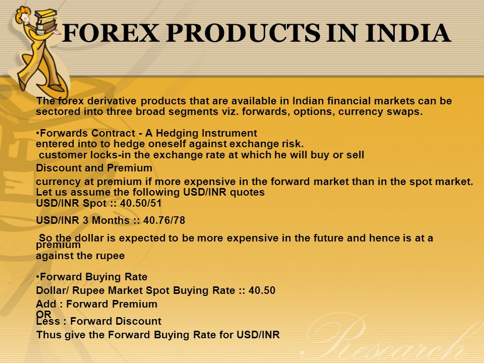 Trading forex forwards