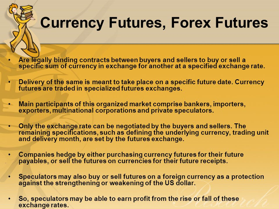 Future forex rates