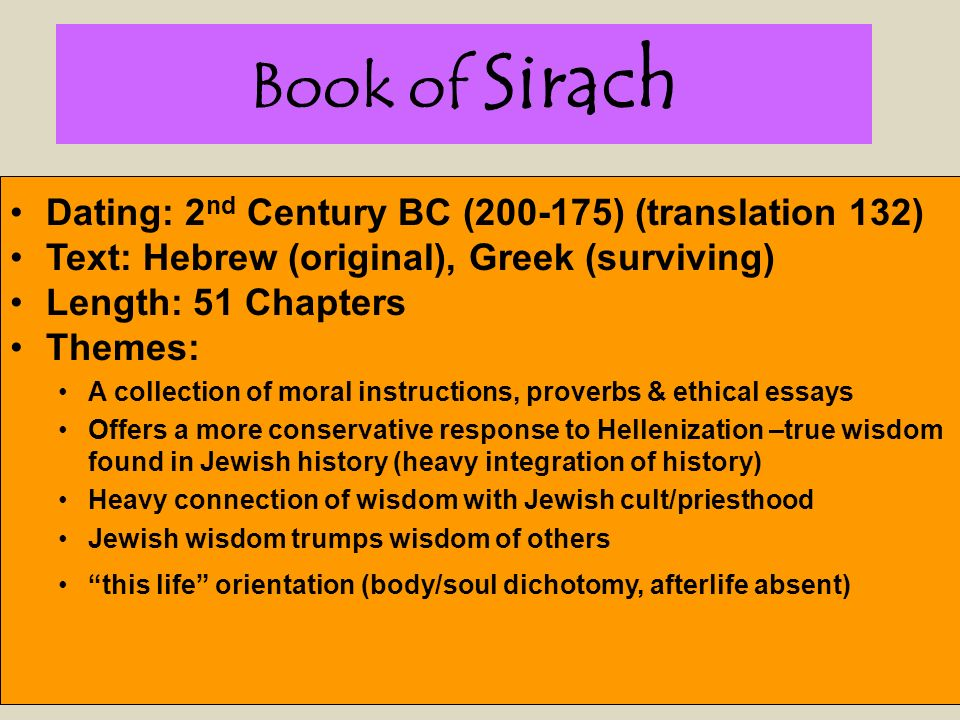 hebrew wisdom essay Development of hebrew wisdom thought show how ecclesiastes is not conventional hebrew wisdom heather a, and david j a clines of prophets' visions and the wisdom of sages: essays in honour of r norman whybray on his seventieth birthday journal for the study of the old testament.