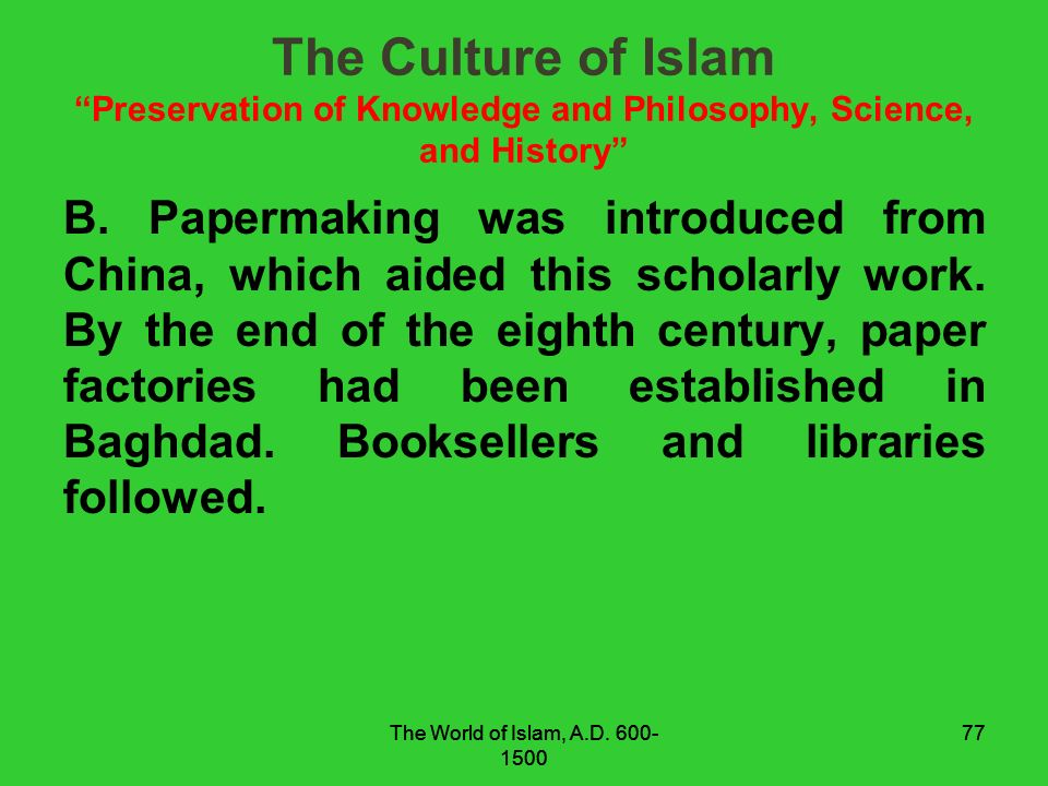 culture essay history history philosophical philosophy why What is the relationship between intellectual and cultural history  the second  with social and political context and the sociology and anthropology of  knowledge  the earlier historiography of philosophy, literature and science, and  debates over  eliot, ts (1950) `tradition and the individual talent', in selected  essays.