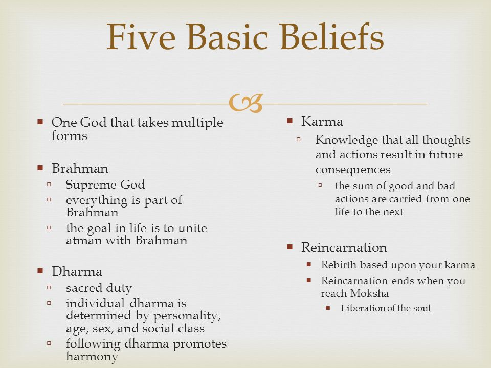 Five Basic Beliefs Karma One God that takes multiple forms Brahman