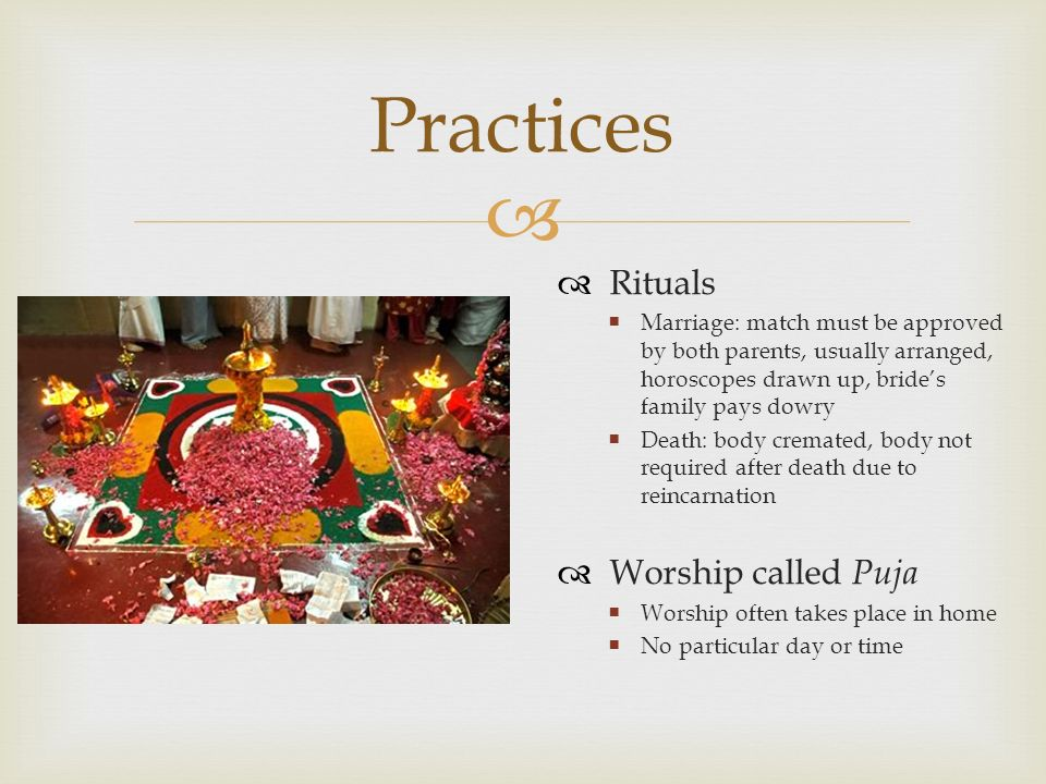 Practices Rituals Worship called Puja