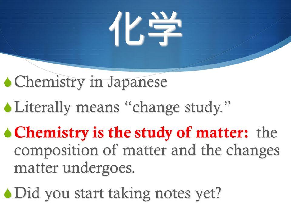 Chemistry   Science   Khan Academy