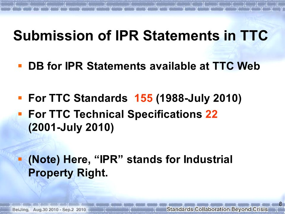 Submission of IPR Statements in TTC