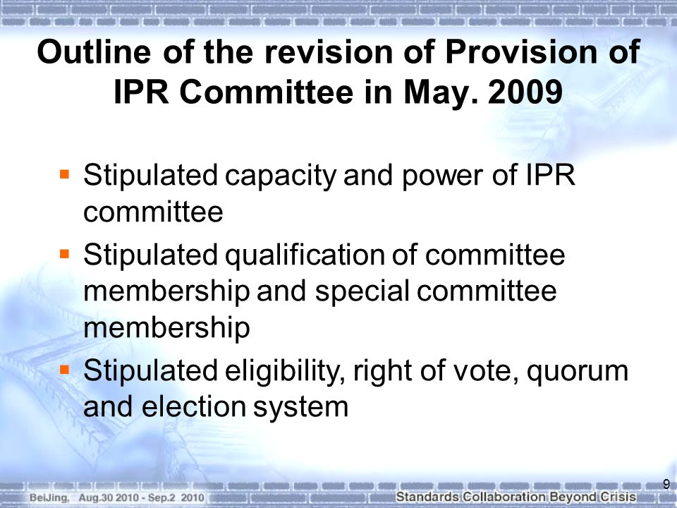 Outline of the revision of Provision of IPR Committee in May. 2009
