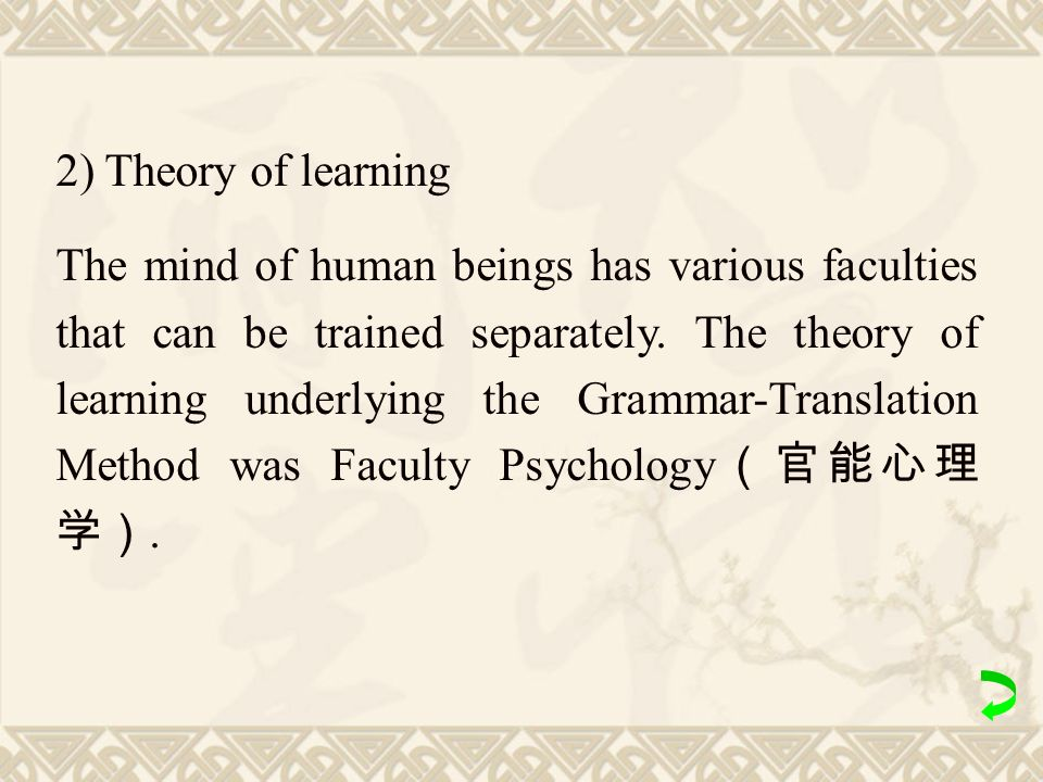 2) Theory of learning
