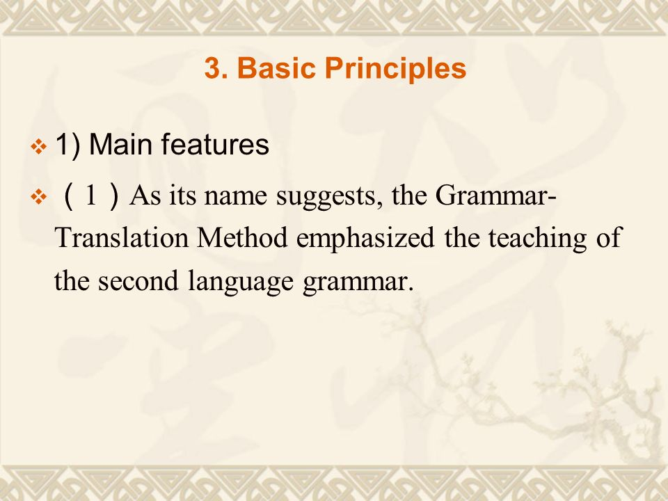 3. Basic Principles 1) Main features.