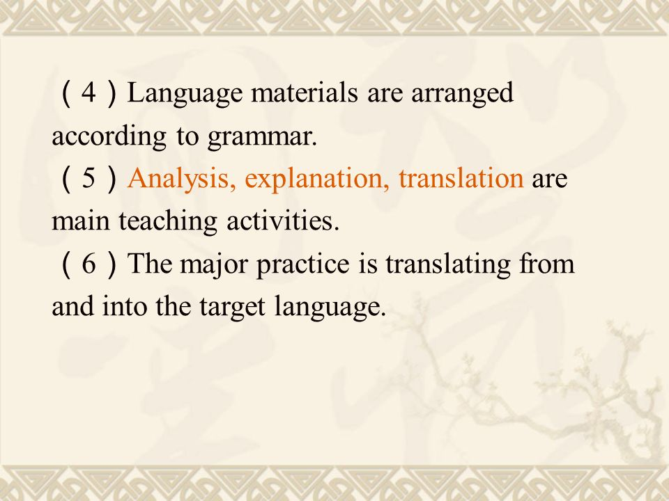 (4)Language materials are arranged according to grammar.