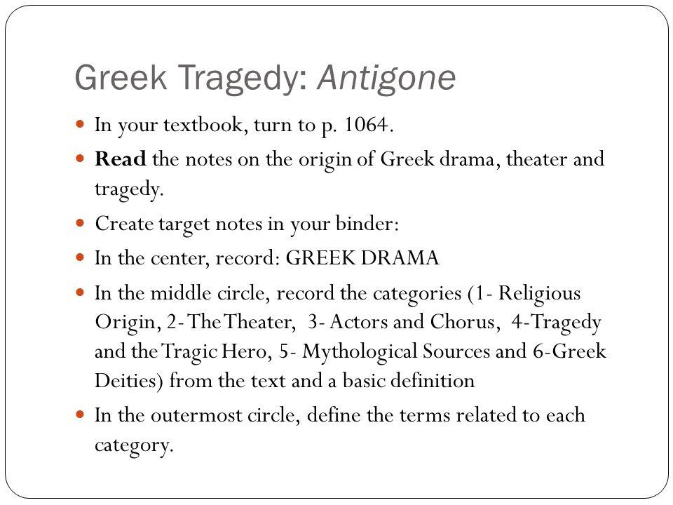 Greek Tragedy: Antigone