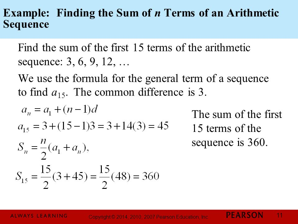 How To Find The First N Terms Of An Arithmetic Sequence  Mydrlynx