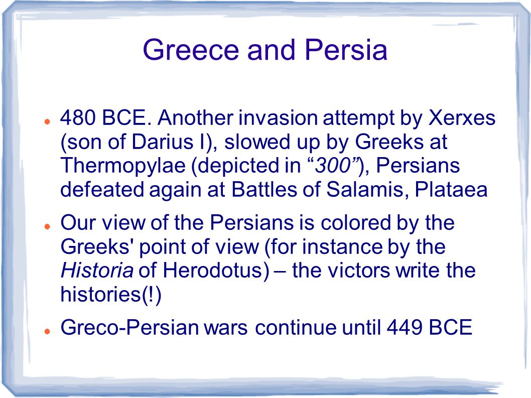 an overview of alexander invasion of persia Battle of gaugamela, also called battle of arbela, (oct 1, 331 bc) battle in which  alexander the great completed his conquest of darius iii's persian empire.