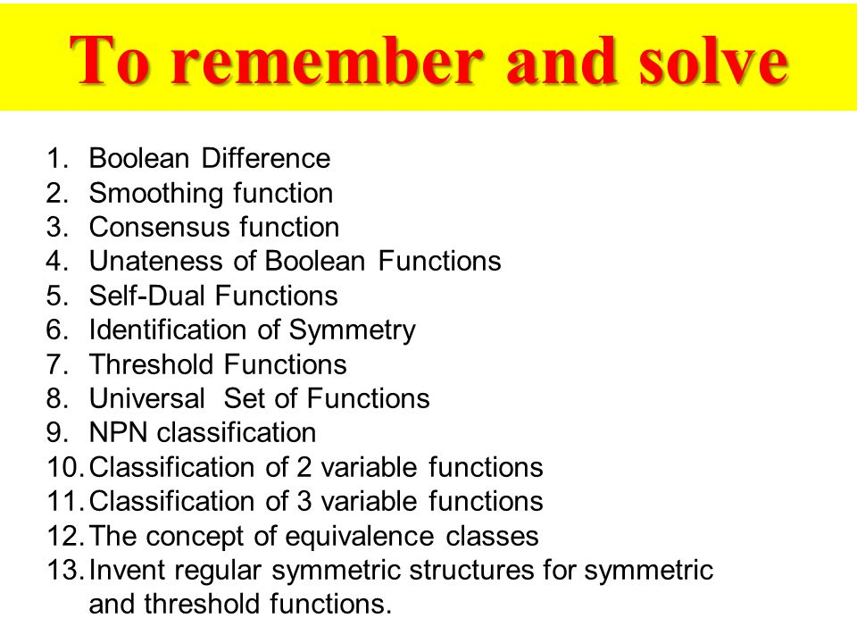 To remember and solve Boolean Difference Smoothing function