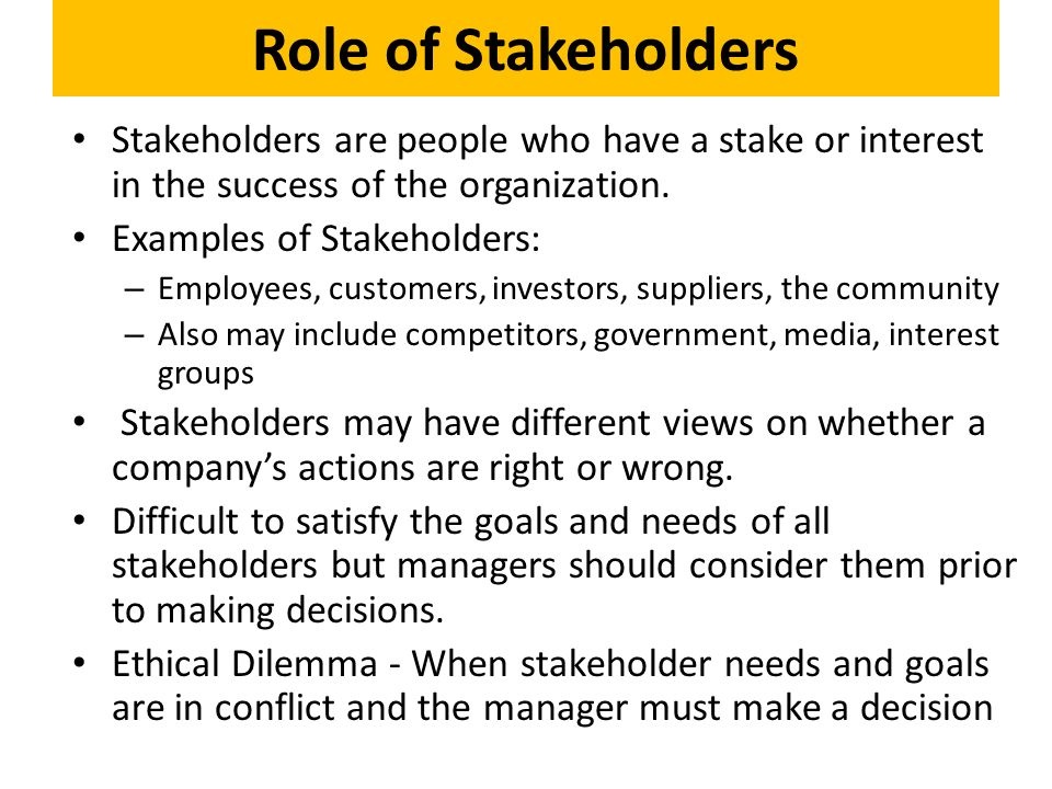 stakeholders conflict Read chapter 4 stakeholder apart from the confusion associated with conflicting the childhood immunization schedule and safety: stakeholder.