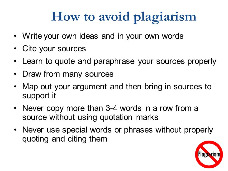 51702627 plagiarism and how to avoid