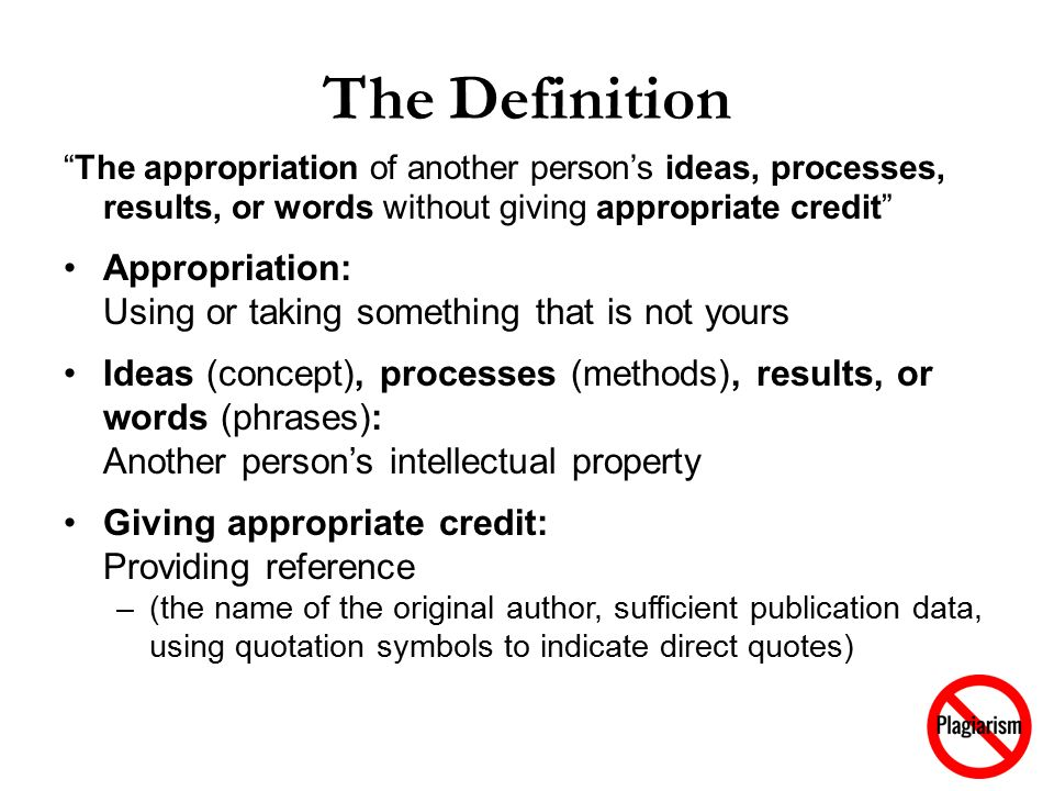 Appropriation theft essay