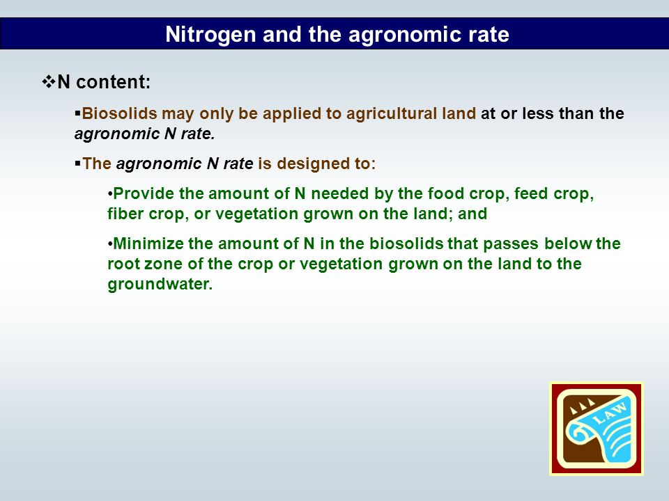 Nitrogen and the agronomic rate
