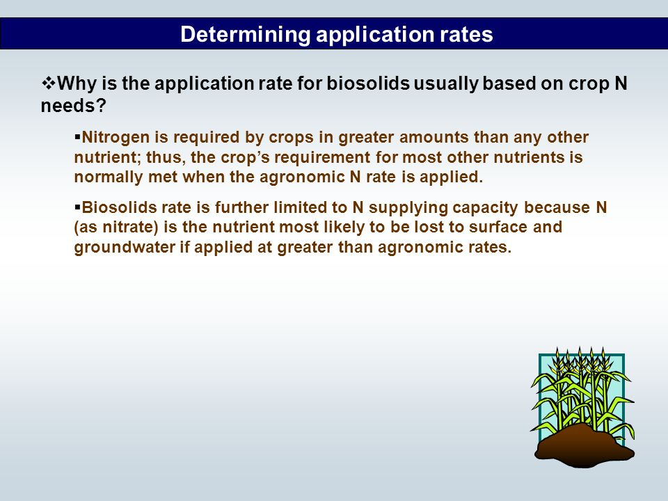 Determining application rates