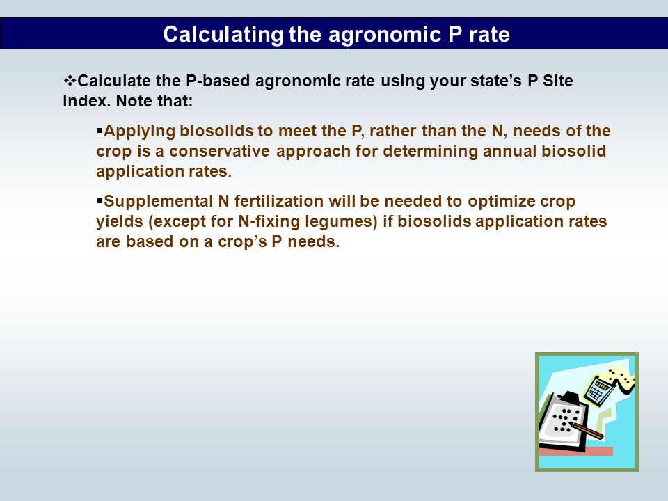 Calculating the agronomic P rate