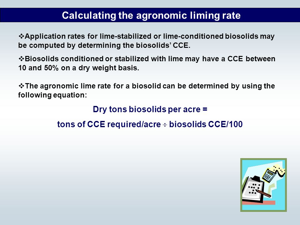 Calculating the agronomic liming rate