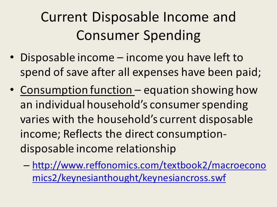 disposable income and consumption relationship tips
