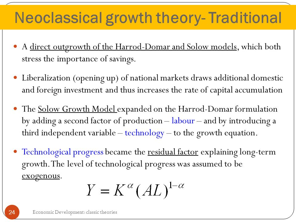neoclassical growth model essay The paper surveys the neoclassical theory of growth  debt in a neoclassical growth model,  and economic growth a theoretical essay on the dynamics of.