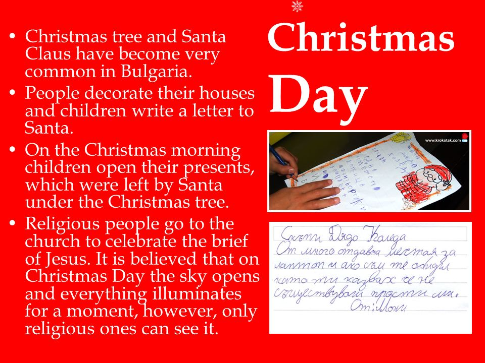 christmas in bulgaria ppt video online download