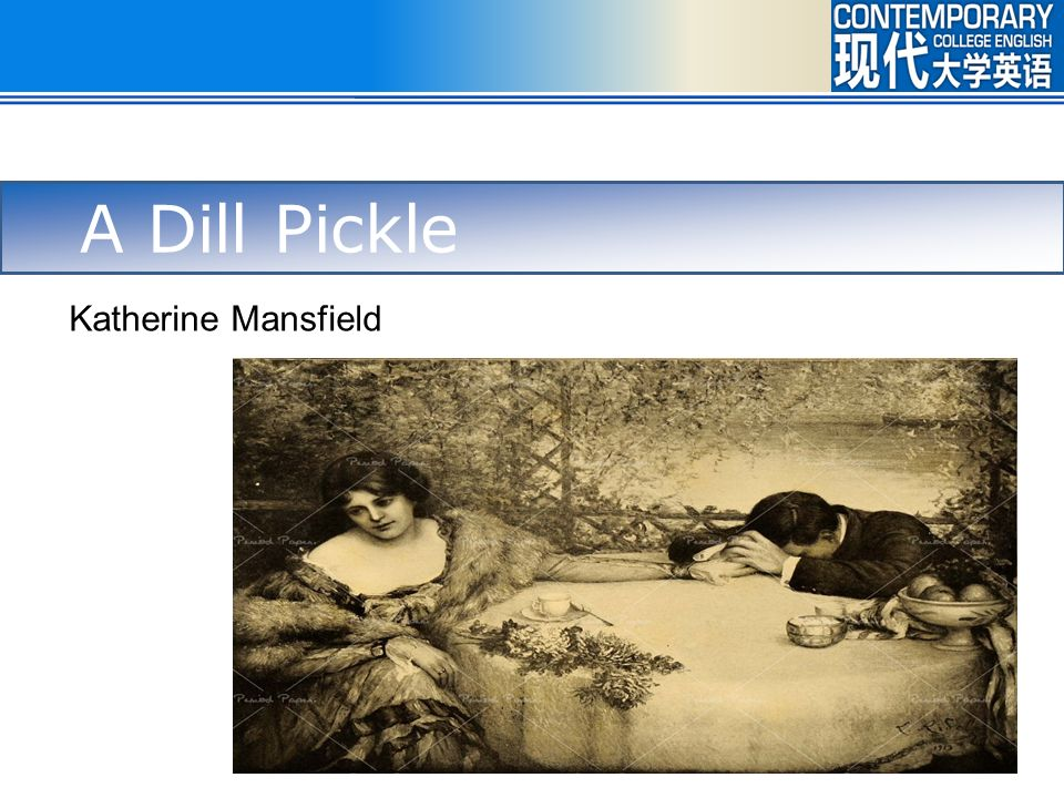 a dill pickle character analysis