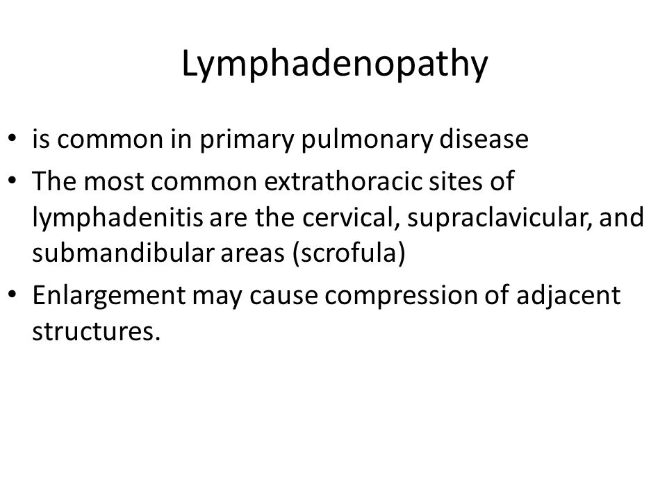 Lymphadenopathy is common in primary pulmonary disease