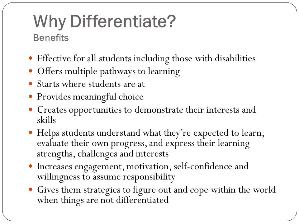 Why Differentiate Benefits
